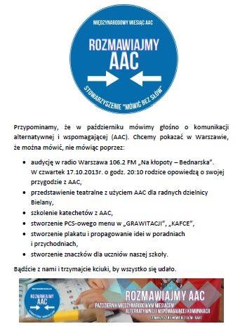 aac info