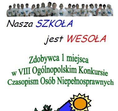 nr3a_2012_13
